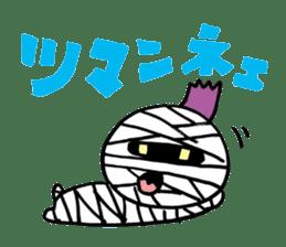 Mummy The Good Child sticker #481348