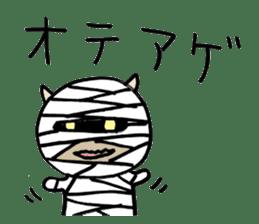 Mummy The Good Child sticker #481350