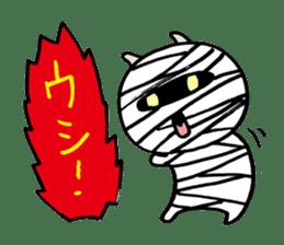 Mummy The Good Child sticker #481355
