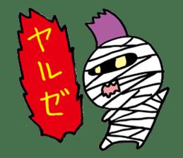 Mummy The Good Child sticker #481363