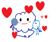 Little Cloud sticker #481419