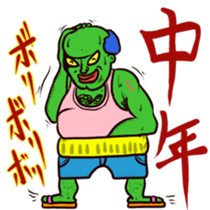 Boogie the Monsters sticker #481802