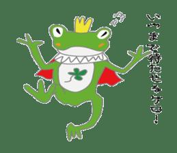 frog prince sticker #481847