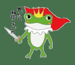 frog prince sticker #481848