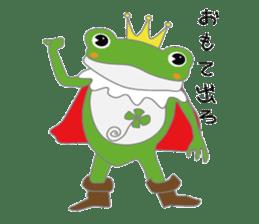 frog prince sticker #481849