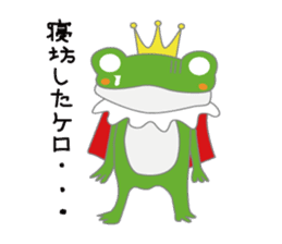 frog prince sticker #481850