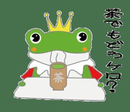 frog prince sticker #481851