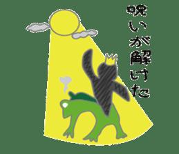 frog prince sticker #481852