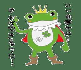 frog prince sticker #481853