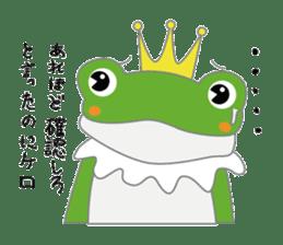 frog prince sticker #481855