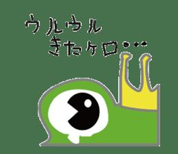 frog prince sticker #481857