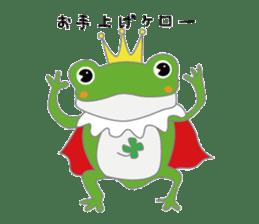 frog prince sticker #481858