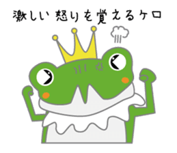 frog prince sticker #481863