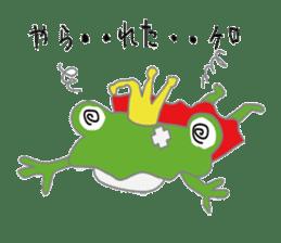 frog prince sticker #481864