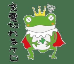 frog prince sticker #481865