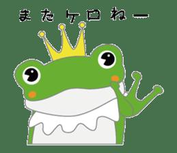 frog prince sticker #481866