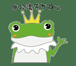 frog prince sticker #481867