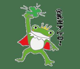 frog prince sticker #481870