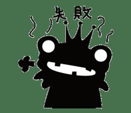 frog prince sticker #481871