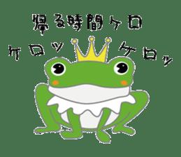 frog prince sticker #481873