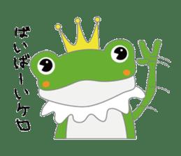 frog prince sticker #481874