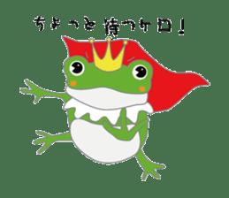 frog prince sticker #481875