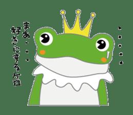 frog prince sticker #481877