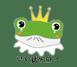 frog prince sticker #481878