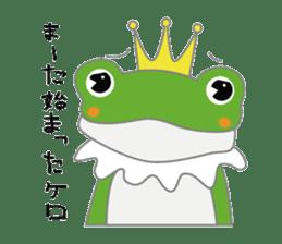 frog prince sticker #481879