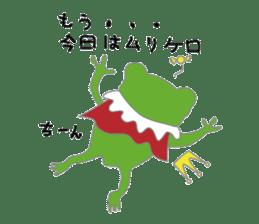 frog prince sticker #481880