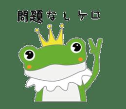 frog prince sticker #481882
