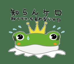 frog prince sticker #481883