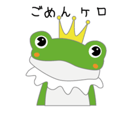 frog prince sticker #481886