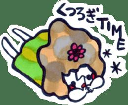 TSUNTAROUZU sticker #483715