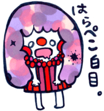 TSUNTAROUZU sticker #483721