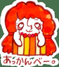 TSUNTAROUZU sticker #483726