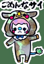TSUNTAROUZU sticker #483729