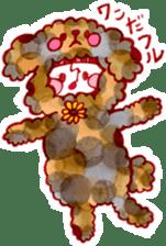TSUNTAROUZU sticker #483734