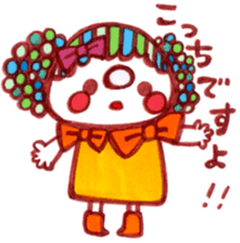 TSUNTAROUZU sticker #483739
