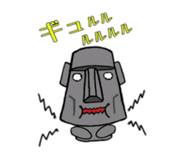 moasan sticker #484090
