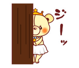 Bear Prince cute sticker sticker #484184