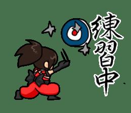 AST Ninja 04 sticker #484598