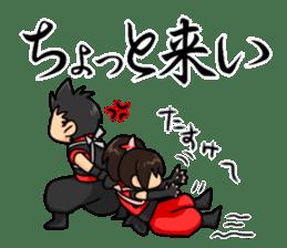 AST Ninja 04 sticker #484600