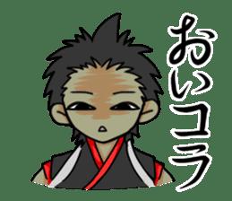 AST Ninja 04 sticker #484601