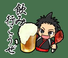 AST Ninja 04 sticker #484605