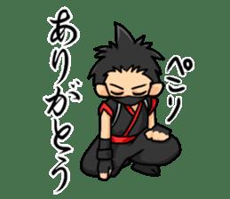 AST Ninja 04 sticker #484606