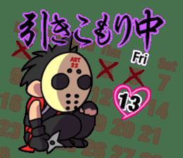 AST Ninja 04 sticker #484610