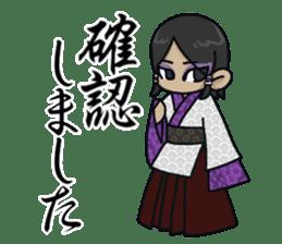 AST Ninja 04 sticker #484618