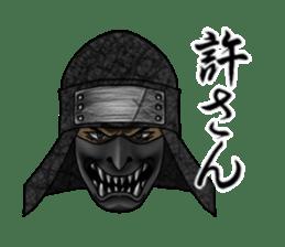 AST Ninja 04 sticker #484623