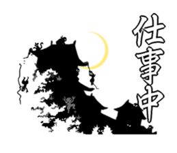AST Ninja 04 sticker #484624
